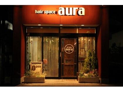 アウラ(aura)の写真