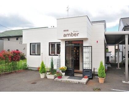 美容室アンバー(amber)の写真