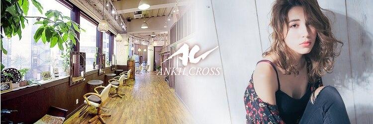 アンク クロス 池袋東口店(ANKHCROSS)のサロンヘッダー