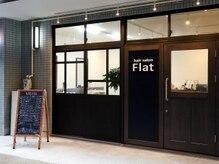 フラット(Flat)