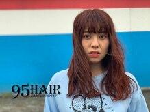 ナインティーファイブヘアー(95 HAIR NINETY FIVE HAIR)の雰囲気(ナチュラルなロングヘア得意です)