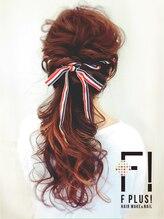 ヘアーメイクアンドネイル エフプラス(hairmake&nail F PLUS)【F PLUS!-エフプラス-】ポニーテール風ツイストアレンジ