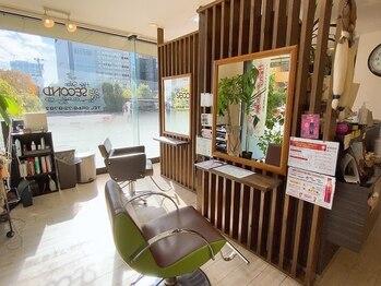 セカンド(SECOND)の写真/【コロナ感染対策実施中】名古屋郊外にあるプライベートサロンで、リラックスしてお過ごしください◎