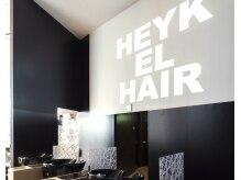 ヘイケル(HEYKEL)の雰囲気(広々のゆったり空間 & 癒しのシアターシャンプー空間が自慢◎)