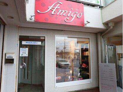 アミーゴ(amigo)の写真