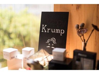 クランプ(Krump)の写真