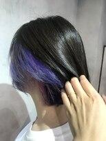 青よりの紫に仕上げ色落ちも楽しめる