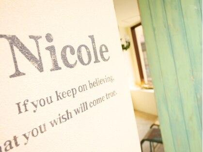 ニコル(Nicole)の写真