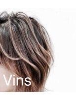 ビーヴァンス(B'Vins)カラーカット