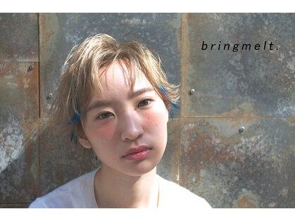 ブリングメルト(bringmelt.hair&eyelash)の写真