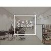 カーサカラー フレスポ深堀店(CASA color)のお店ロゴ