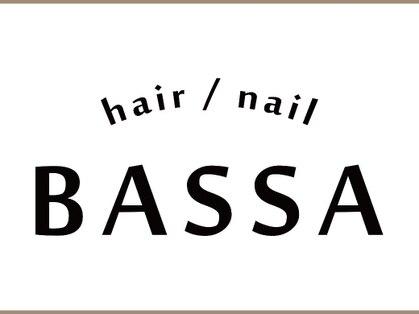 バッサ(BASSA)の写真