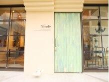 ニコル(Nicole)の雰囲気(熊谷駅徒歩2分☆モスグリーンのアンティークの扉が目印です。)