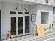 アレッタ(ALETTA)の雰囲気(アットホームな雰囲気の明るい外観☆)