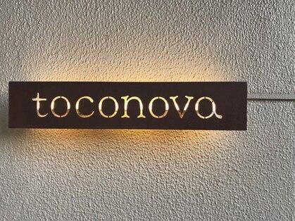 トコノバ(toconova)の写真