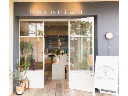 ハコニワ(haconiwa)の写真