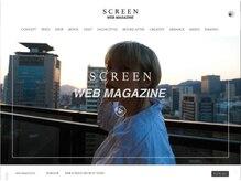 スクリーン(SCREEN)の雰囲気(SCREEN WEBSITE 是非サイト内一番下のHPリンクをCLICK☆)