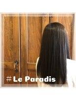 ルパラディ(leparadis)【黒髪ロング】