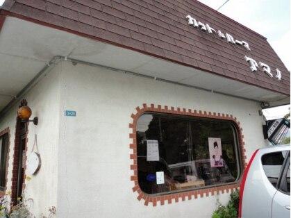 アマノ美容室の写真