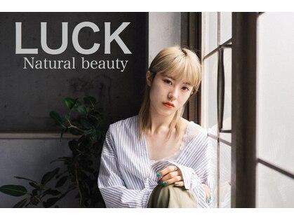 ラック成城(LUCK)の写真