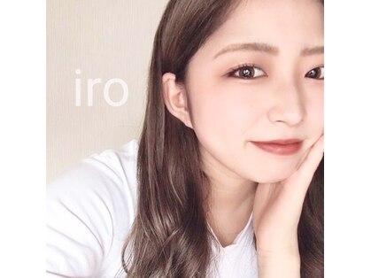 イロ(iro)の写真