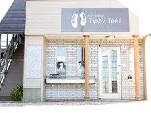 ティピトー(Tippy Toes)