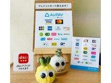 ナカジマ美容室東鯖江の雰囲気(各種カード決済可能です)