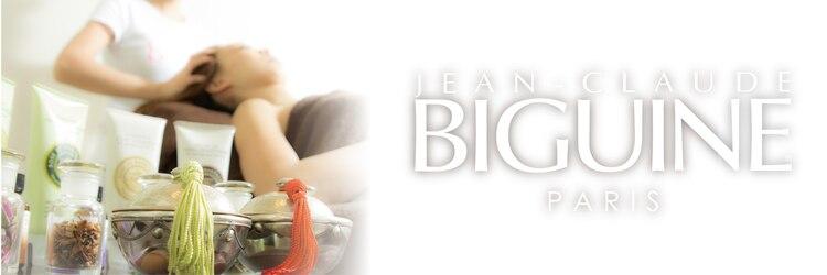 ギンザ ル グラン(JEAN CLAUDE BIGUINE GINZA Le Grand)のサロンヘッダー