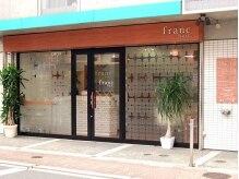 フランヘアー(franc hair)の雰囲気(通り沿いに1階にあるお店は駅から1分!!! 自転車も停められます)