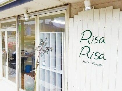 リサリサ(Risa Risa)の写真