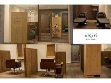 ニコリヘアワークス(nicori hair works)の雰囲気(厳選した高級商材、豊富な知識、経験の蓄積による高度な技術◎)