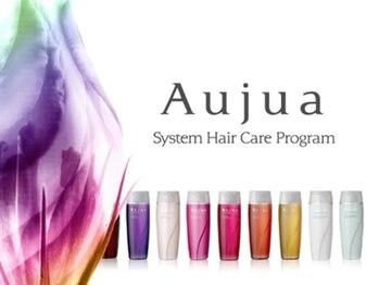"""リボーン ビューティー リゾート(re-born Beauty Resort)の写真/【髪質改善】女性の髪の悩みを解決する『Aujua』の""""システムヘアケアプログラム""""を導入◆"""