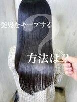 アンフィフォープルコ(AnFye for prco)【艶髪をキープする方法は?】原宿 髪質改善 表参道 ヘアケア