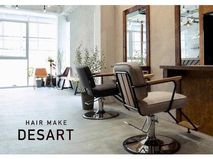 ヘアメイク デザート(HAIR MAKE DESART)の写真