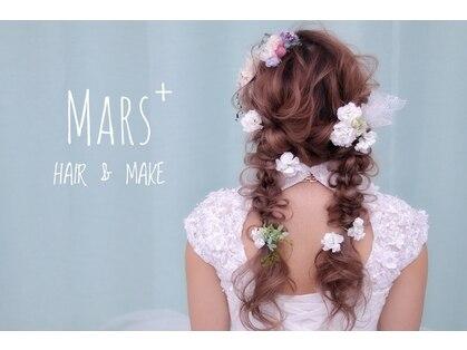 マーズ(Hair&Make Mars+)の写真