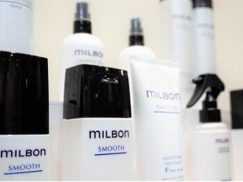 ヘアーフィールズルイス 竪町店(Hair feels LUIS)の写真/季節ダメージが気になる方にも☆ナノレベルで向き合い髪本来の美しさをデザインする[Global Milbon]使用♪