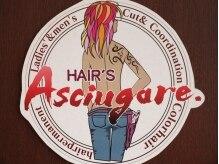 ヘアーズアッシュガーレ(Hair's Asciugare.)の雰囲気(女性はもちろんのこと、男性も歓迎♪Mens専門スタイリスト在籍★)