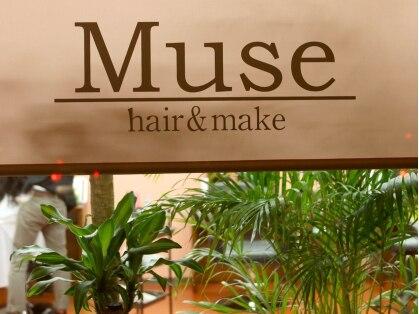 ミューズ 入曽店(Muse)の写真