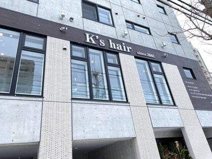 K's hair 【ケーズヘアー】