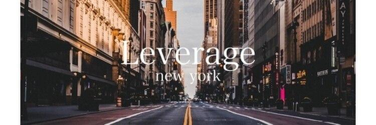 リバレッジ 白金(Leverage)のサロンヘッダー