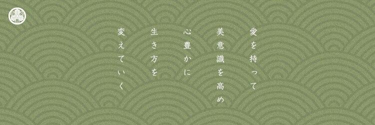 アクアマリン8810 ハチハチイチゼロ(AQUA MARINE 8810)のサロンヘッダー