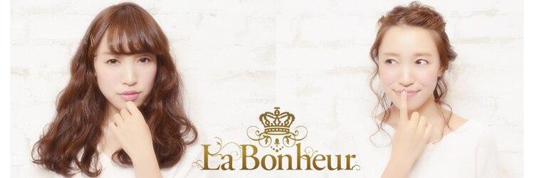 ラボヌールヘアー ユールム 赤羽店(La Bonheur hair u-rum)のサロンヘッダー
