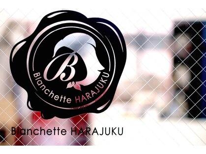 ブランシェット ハラジュク(Blanchette HARAJUKU)の写真