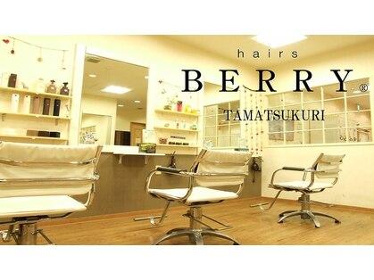 ヘアーズ ベリー 玉造店(hairs BERRY)の写真