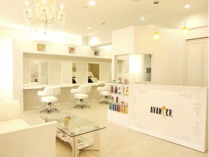 美容室 アヴァンセ(AVANCER)の写真