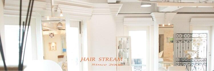 ヘアストリーム(HAIR STREAM )のサロンヘッダー