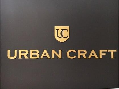 アーバンクラフト (URBAN CRAFT)の写真