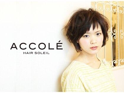 アコレ ヘア ソレイユ ACCOLE HAIR SOLEIL 画像