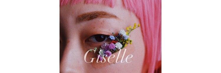 ジゼル(Giselle)のサロンヘッダー
