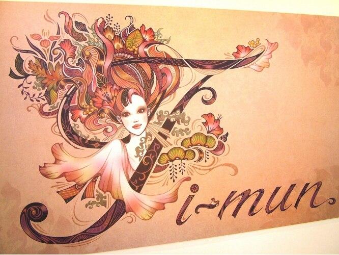 ツイム(Ti mun)の写真